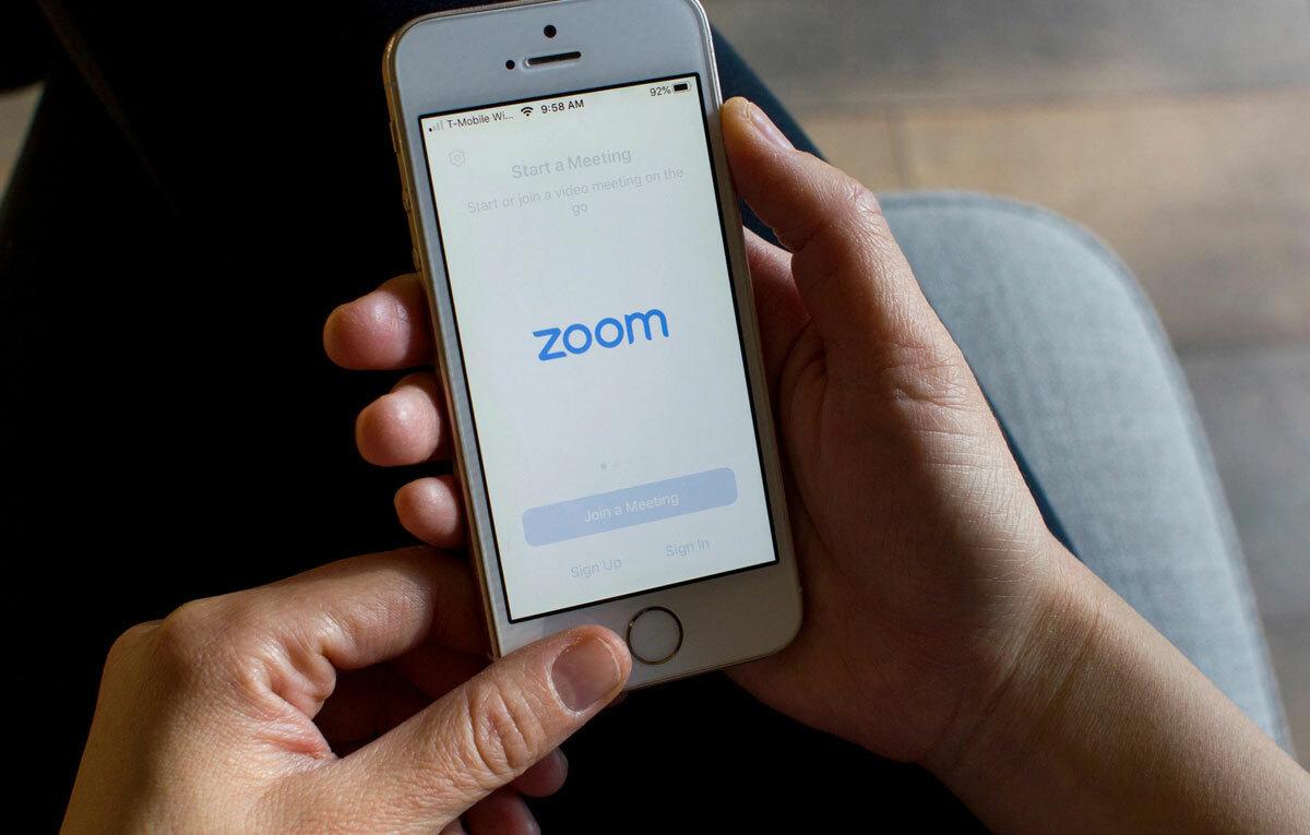 Cấm sử dụng phần mềm Zoom để học trực tuyến -