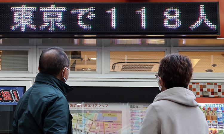 Hệ thống y tế Tokyo bên bờ vực sụp đổ - ảnh 2