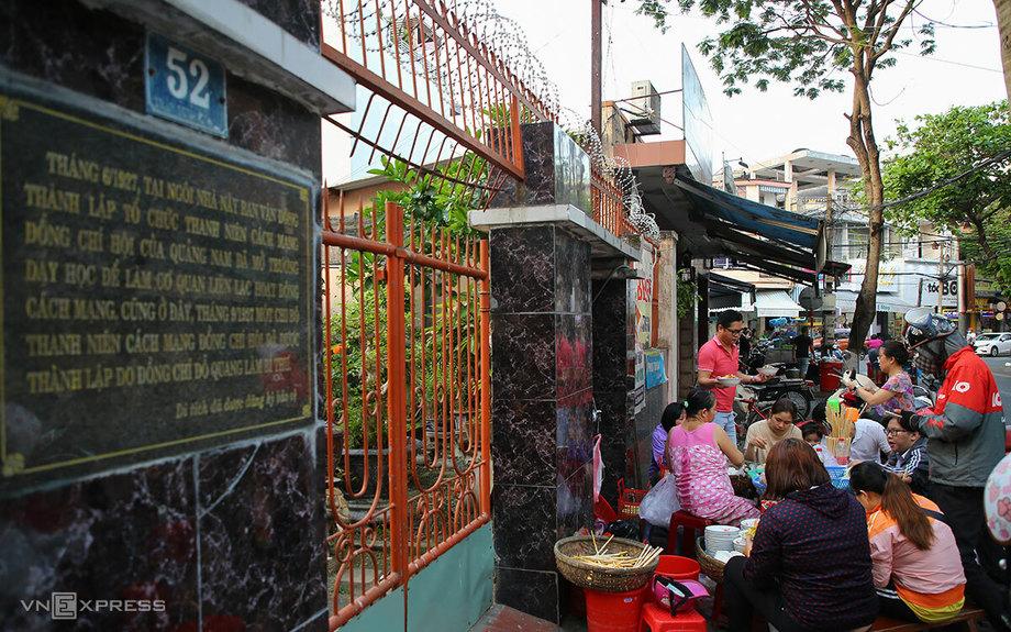 Khu vực quy hoạch Bảo tàng sống mang nhiều nét đặc trưng của văn hoá bản địa. Ảnh: Nguyễn Đông.