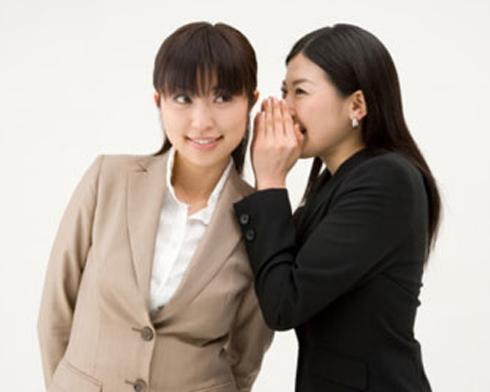 Làm sao để cảm thấy an toàn với đồng nghiệp nữ nhiều thủ đoạn